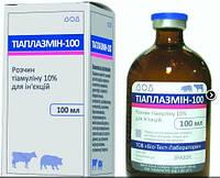 Тиаплазмин 100, 100мл