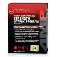 Витамины и минералы Strength Vitapak Program (30 paks)