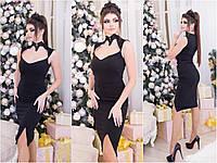 Женское платье Принцесса №2