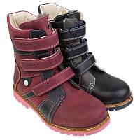 Ботинки зимние Orthobe 308 ортопедические 30 размер, зимние ботинки