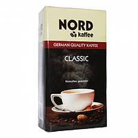 Кофе молотый NORD KAFFEE натуральный Германия 500 г