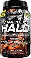 Постренировочный комплекс Anabolic HALO (1,1 kg )