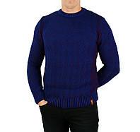 Синий мужской вязаный теплый свитер FODILS