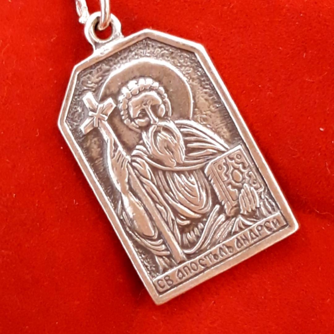 Ладанка Святой апостол Андрей Первозванный 34294