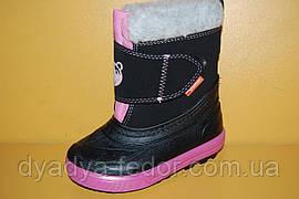 Детские зимние ботинки Demar код 1507 размеры 20/21-26/27