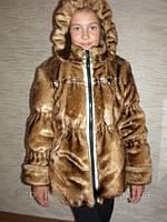 Детская одежда оптом. Шубка меховая (коричневая)