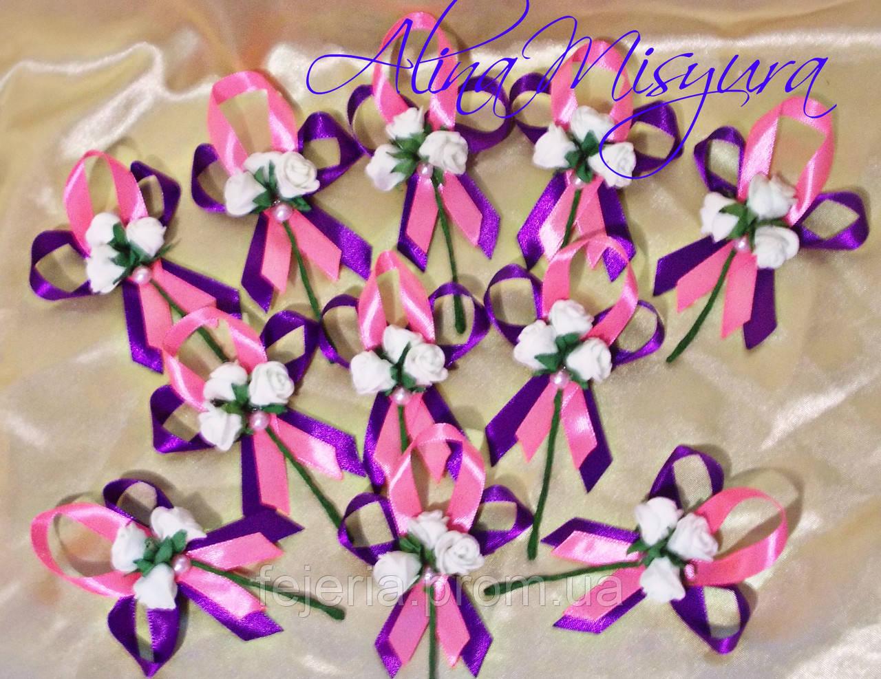 Бутоньерка гостям розовая фиолетовая