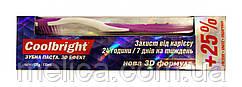 Зубная паста Coolbright 3D эффект Caries Protection 24/7 - 175 г. + Зубная щетка