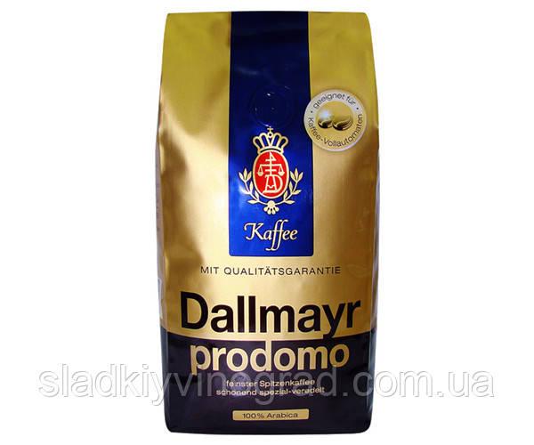 Кофе зерновой Dallmayr Prodomo 500 грамм