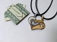 Парный кулон из медицинской стали, одно сердце на двоих серебристо-золотой арт 5022