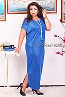 Платье батал, платье синее большого размера