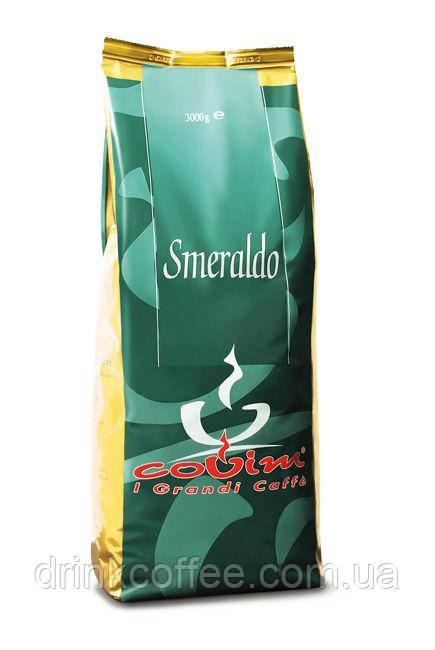 Кофе Covim Smeraldo, зерно, 100% Арабика, Италия, 1 кг