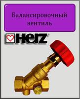 "Балансировочный вентиль 1 1/4"" Dn32 HERZ STROMAX R"