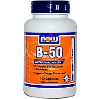 Витамин Б B-50 (100 caps)