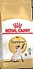 Корм Роял Канин Сиамс Адалт Royal Canin Siamese adult для взрослых кошек 400 г