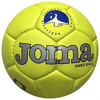 М'яч салатовий HANDBALL  T.1  400320.020.1 Joma HANDBALL 400320.020.1