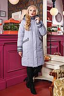 Зимнее Удлиненное Теплое Пальто Пуховик Серый  Большие Размеры 50 по 64рр.