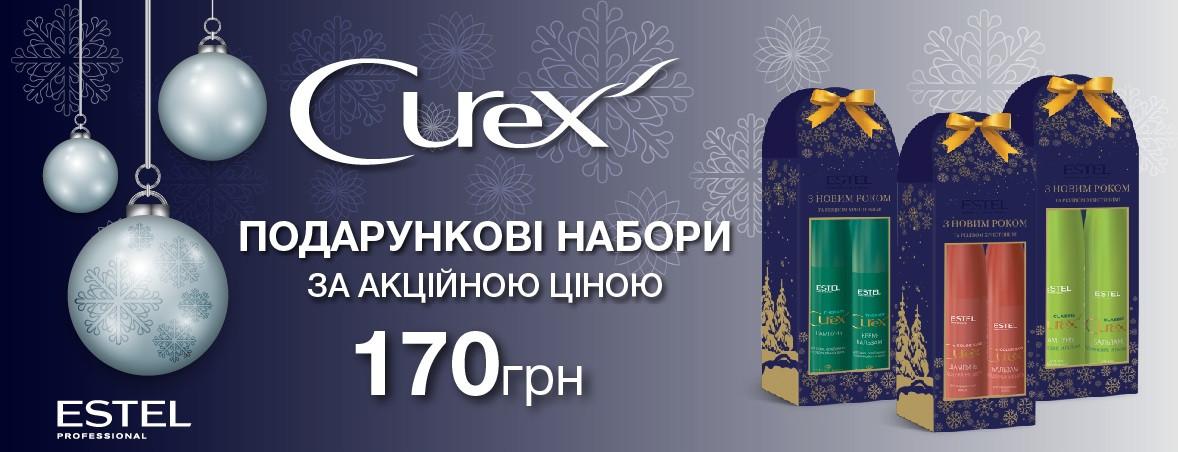 Набор Curex (шампунь + бальзам) Estel Professional