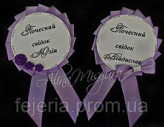 Значок свадебный/ бутоньерка