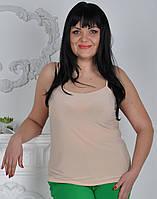Женская майка больших размеров, разные цвета