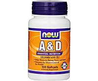 Витамин А витамин D Vitamin A & D (100 softgel)