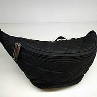 Стеганная поясная сумка черная