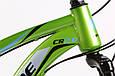 """Горный велосипед CROSSRIDE CR 2.0 26"""" Зеленый, фото 6"""