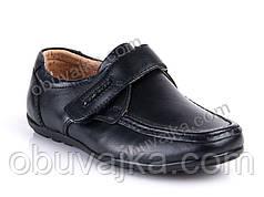 Школьная обувь Кожаные туфли для мальчиков оптом от Kangfu(27-32)