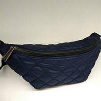 Синяя стеганная поясная сумка