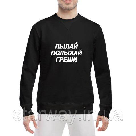 Черный свитшот Гоша Рубчинский | Пылай Полыхай Греши