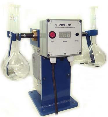 Устройство для определения устойчивости битумной эмульсии УВЖ-1Ф
