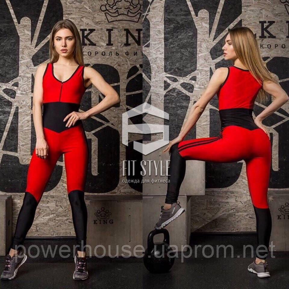 d022466e4927 Женский спортивный костюм комбинезон для занятий спортом и фитнеса