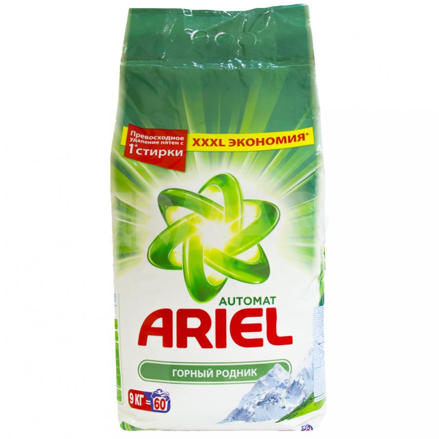 Порошок стиральный Ariel 9кг автомат