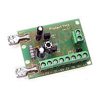 Автономный охранный прибор Протект ТМ2