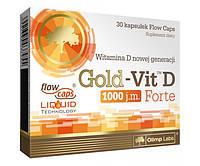 Витамин Д Gold-Vit D 2000 IU MAX (30 caps)