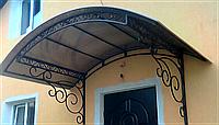 Навес металлический над входной дверью