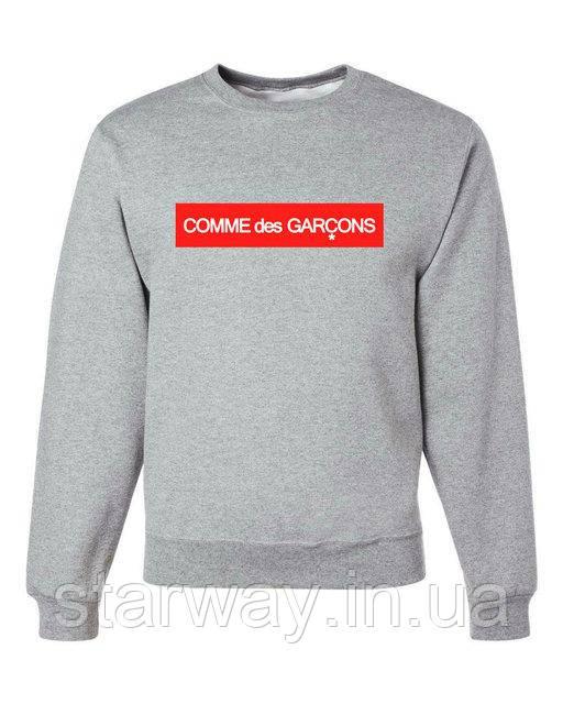 Світшот сірий з принтом Comme des Garcons | стильна Кофта