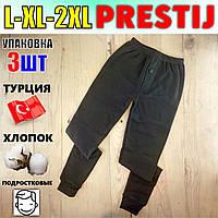Подростковые штаны-кальсоны подштанники байка х/б PRESTIJ Турция чёрные L-XL-2XL  МТ-141463, фото 1