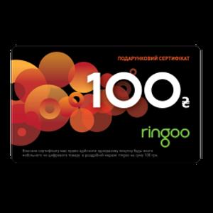 Сертификат на 100 грн