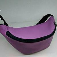 Фиолетовая поясная сумочка из экокожи