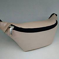 Перламутровая поясная сумочка из экокожи