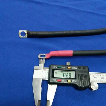 Кабель соединительный для аккумуляторов (16мм2) под болт 8мм