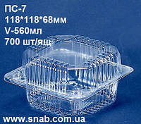 Контейнер пищевой пластиковый для еды ПС-7 с крышкой 118*118*68мм, 560 мл