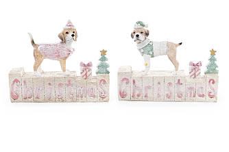 Декоративная фигурка Собака Christmas 14.5см, 2 вида