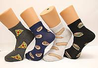 Спортивные мужские носки Montebello, фото 1