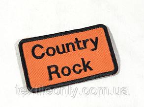 Нашивка Counrty Rock 70x42 мм оранж, фото 2