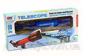 Наукова іграшка Телескоп 6606A
