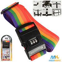Багажный ремень на чемодан с замком 4м R82840