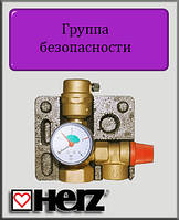 "Группа безопасности котла HERZ 1"" 3bar"