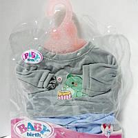 Одежда для Беби Борна теплая
